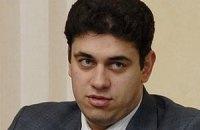 Представитель Украины в Европейском суде уволен