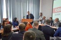 Бирюков возглавил Николаевскую облорганизацию БПП