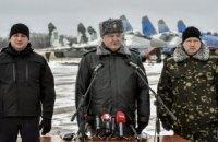 Україна і задзеркалля