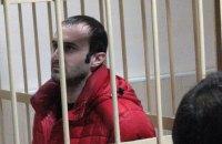"""Суд посадил на 8 лет бывшего главу поссовета за сотрудничество с """"ДНР"""""""