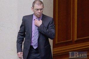 Пашинский предлагает изолировать мятежные регионы Донбасса