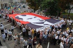 """Представители """"Свободы"""" отделались предупреждением суда за шествие в день рождения Бандеры"""