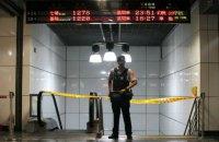 При взрыве в вагоне метро в столице Тайваня пострадали 24 человека