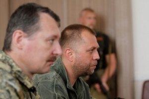 Гиркин и Бородай получили звание героев ДНР