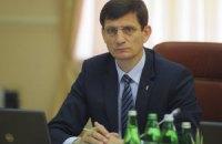 """Министры от """"Свободы"""" подают в отставку"""