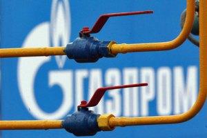 Газпром возложил ответственность за безопасность транзита газа в Европу на Украину