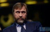 Новинский назвал сообщение о запросе относительно лишения его неприкосновенности манипуляцией