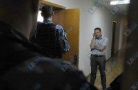Санкцию на обыск в Федерации профсоюзов дал Голосеевский суд