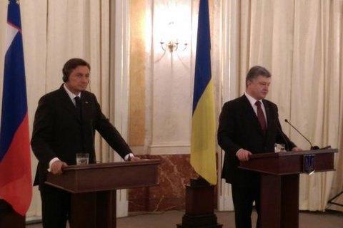 Порошенко и президент Словении призвали мир к борьбе с террористами