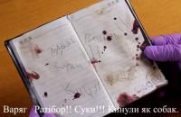 СБУ сняла фильм о ликвидированной ДРГ банды Мильчакова