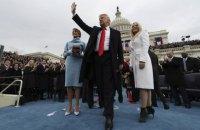 Инаугурация 45-го президента США Дональда Трампа (Онлайн-трансляция, обновляется)