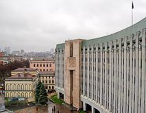 Днепропетровский горсовет реформировал исполнительные органы