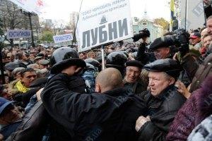 Чернобыльцы собираются под Кабмином