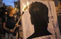 Депутаты БПП требуют рассекретить материалы дела Гонгадзе