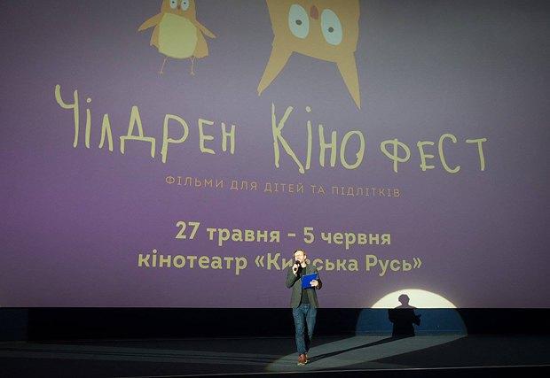 Третій «Чілдрен Кінофест» відвідало понад тридцять тисяч глядачів (фото)