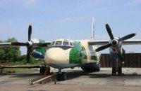 Киевский авиаремонтный завод выпустил первый в Украине реанимационный самолет Ан-26