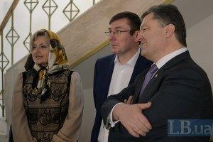Луценко призвал голосовать за Порошенко