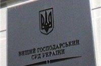 Участники процесса по иску Минобороны РФ отказались от комментириев