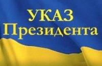 Порошенко подписал указ об увольнении в запас и сроки призывов в 2016