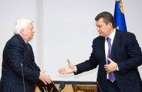 Янукович поблагодарил Пшонку за преданность делу