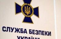 В Харькове предотвратили теракт, который готовился на годовщину Революции Достоинства