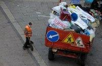 Макеенко собирает коммунальщиков на масштабный субботник
