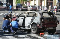 В Киеве погиб журналист Павел Шеремет