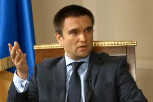 Украина не выдвигала условий о компенсации нанесенного Россией ущерба, - Климкин