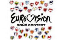 Киев, Днепр и Одесса остались претендентами на Евровидение
