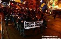Чому Симоненко не святкує уродини Бандери?