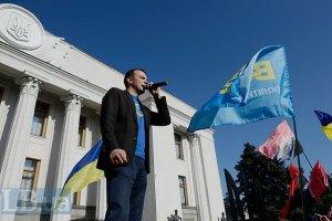 """Партия """"Воля"""" требует, чтобы Соболев отказался от мандата"""