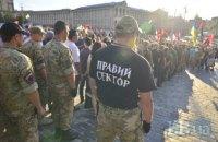 Ярош анонсировал новый этап революционной борьбы (добавлены фото)