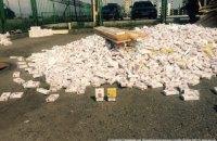 Пограничники изъяли рекордную партию контрабандных сигарет в Закарпатской области