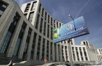 Fitch оценил риски российских банков из-за Украины