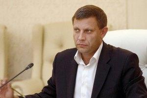 ДНР и ЛНР требуют отдать им всю территорию Донецкой и Луганской областей
