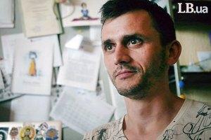"""Анатолий Лавренишин: """"В Украине художник живет, отвергая общество"""""""
