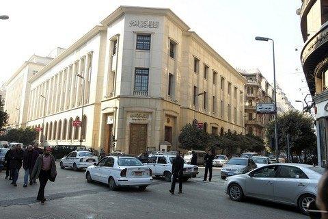 МВФ одолжит Египту 12 млрд долларов за3 года
