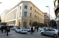 Египет договорился с МВФ о кредитной программе на $12 млрд