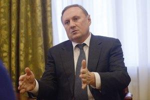 Ефремов: ПР не готова принять решение по Тимошенко