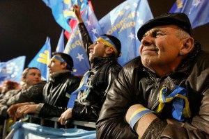 На Майдане собралось очередное народное вече