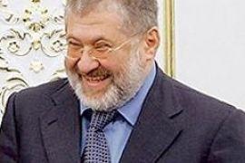 Одесский припортовый продали за пять миллиардов