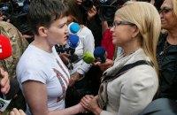 """Після зустрічі в АП Савченко виїхала в офіс """"Батьківщини"""""""