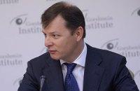 Ляшко рассказал, когда будут назначены выборы мэра Киева