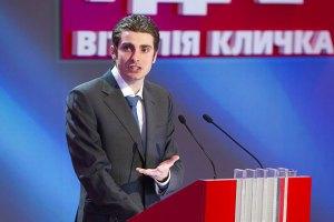 СМИ назвали имя начштаба УДАРа на местных выборах