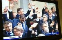 Рада перед закрытием сессии приняла не один десяток скандальных норм (СПИСОК)