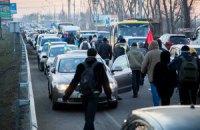 Автомайдан сегодня планирует совершить очередной автопробег в имение Януковича