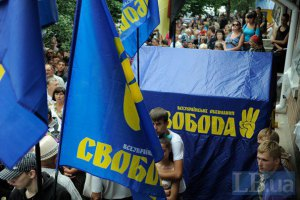 """""""Свобода"""" встречает Януковича во Львове пикетом"""