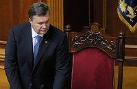 Приговор Януковичу