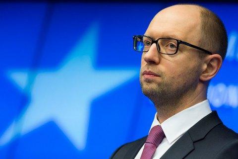 Яценюк встретится с руководством ЕС перед визитом Байдена