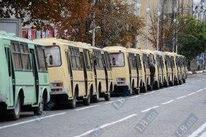 Украина останавливает автобусное сообщение с Крымом